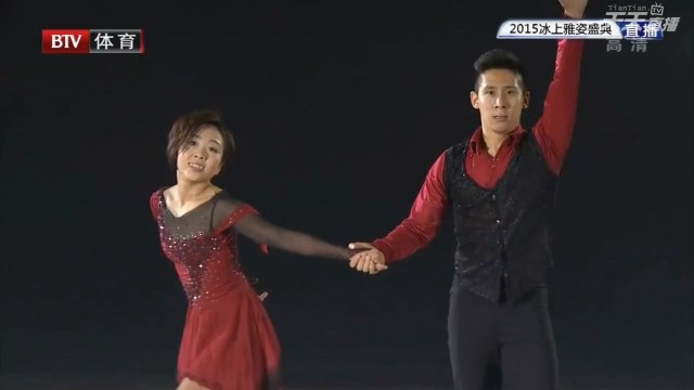 Sui/han's new SP